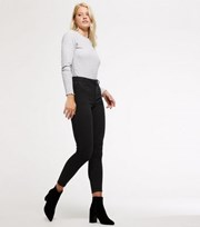 New Look Black High Waist Hallie Super Skinny Jeans