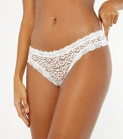 New Look White Leopard Lace Thong